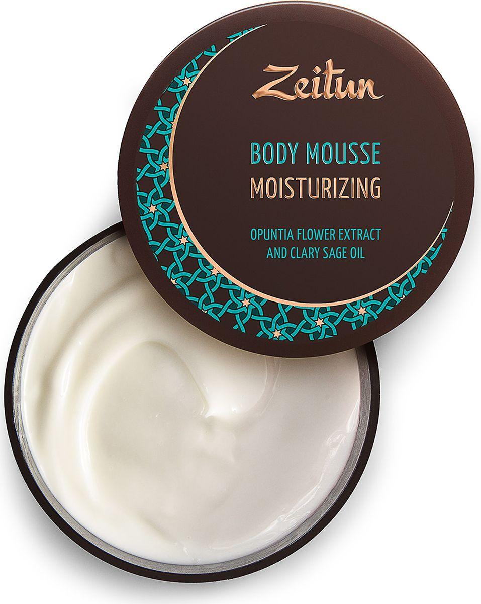 Зейтун Мусс для тела  Увлажняющий , с экстрактом опунции и маслом шалфея мускатного, 200 мл - Косметика по уходу за кожей