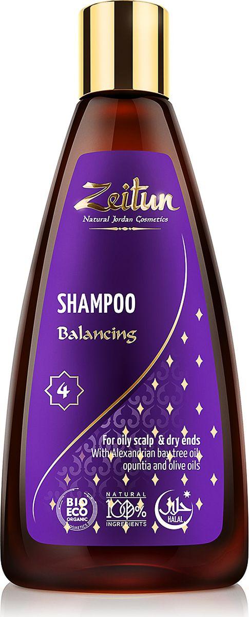 Зейтун Шампунь №4, балансирующий, для волос жирных у корней и сухих на кончиках, 250 мл Зейтун