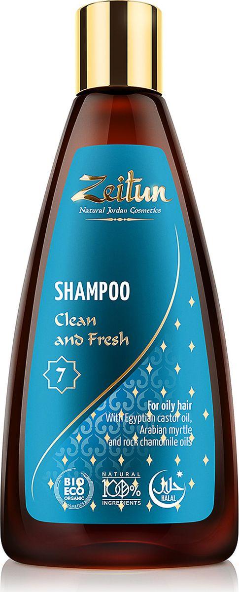 Зейтун Шампунь №7 Здоровье и свежесть для жирных волос, 250 млZ0407Если свежесть покидает ваши волосы уже через пару часов после мытья, эту проблему может решить только умный подход, открытый однажды древними египетскими волхвами. Натуральный шампунь для волос, жирных у корней, Зейтун №7 не только устраняет избыток кожного сала, но и раз за разом приучает сальные железы работать в правильном, здоровом режиме.Редкое масло скальной ромашки и экстракт арабского мирта обладают феноменальным себорегулирующим действием, глубоко очищают и бережно сужают поры. Являясь также природным антисептиком, ромашка борется с проблемой перхоти, воспалительными процессами и раздражением кожи головы.Масло клещевины египетской дополняет эффект целебной смеси, комплексно оздоравливая волосяные фолликулы и активизируя рост волос.Набор благородных масел (конопляное, миндальное, касторовое, оливковое) обеспечивает длительное увлажнение и питание, которое остро необходимо при нарушении функций сальных желез.В средство не добавлено ни грамма силиконов и парабенов: так органический шампунь делает для жирных волос гораздо больше обычных шампуней, не перегружая химией чувствительную структуру.