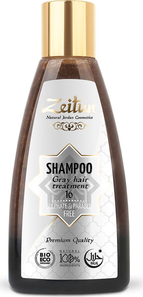 Зейтун Шампунь для волос №16 помогает от седины, 150 млZ0416Стимулирует микроциркуляцию крови в капиллярах головы и насыщает волосяные луковицы недостающими витаминами и минералами, благодаря чему замедляет процесс поседения волос. Помимо специально подобранных масел в составе большую роль в эффективности этого натурального шампуня против седины играет подготовленная вода, насыщенная оксидами железа, меди и цинка.