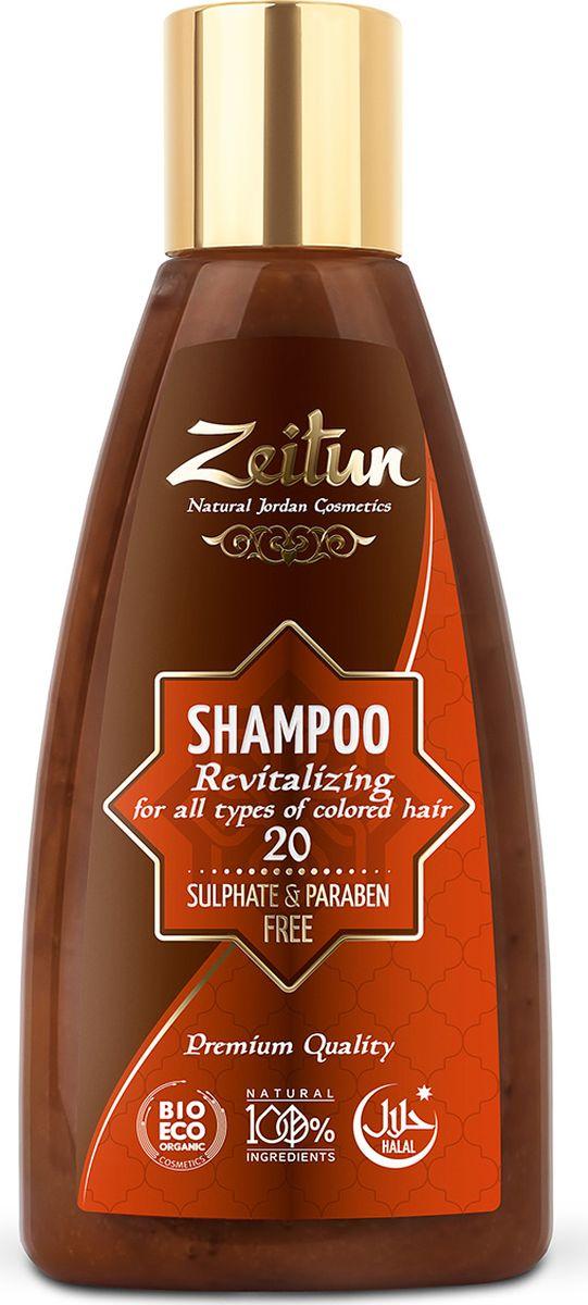 Зейтун Натуральный шампунь №20 для окрашенных волос, 150 млZ0420Специально созданный для волос ослабленных химическим окрашиванием натуральный шампунь на основе молочной сыворотки, которая содержит набор незаменимых для волос аминокислот. Сбалансированный мягкий состав дополнительных масел восстанавливает волосы после окрашивания, питает и укрепляет корни волос.