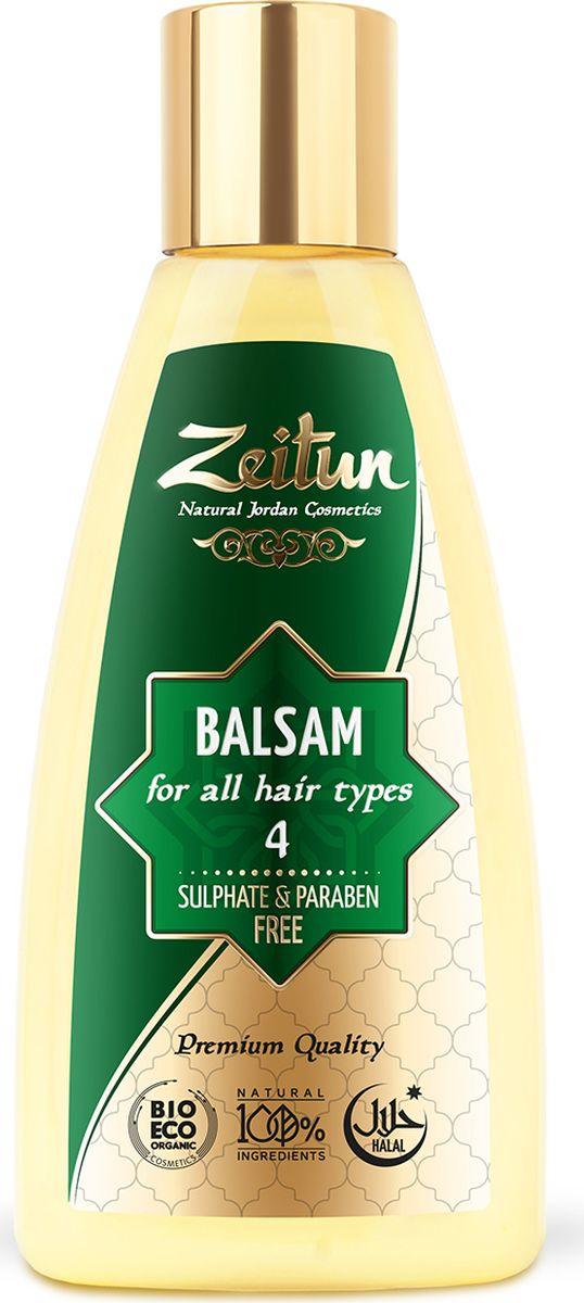Зейтун Бальзам для всех типов волос №4, укрепление по всей длине, 150 млZ0504Смягчает волосы, делает их более гладкими и эластичными, благодаря использованию этого бальзама волосы легче расчесываются. Обладает антистатическим эффектом.
