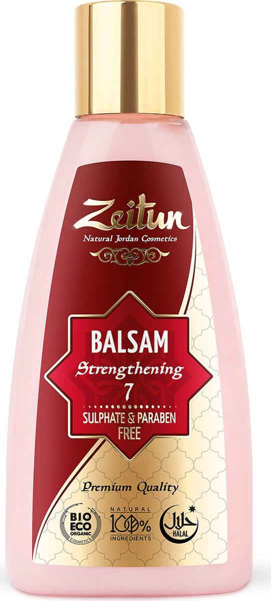 Зейтун Бальзам натуральный для волос №7 для укрепления корней волос, 150 млZ0507Благодаря хорошо сбалансированному составу хорошо питает кожу головы и волосяные луковицы. Оказывает антистатический эффект, разглаживает и смягчает волосы, одновременно укрепляя их.