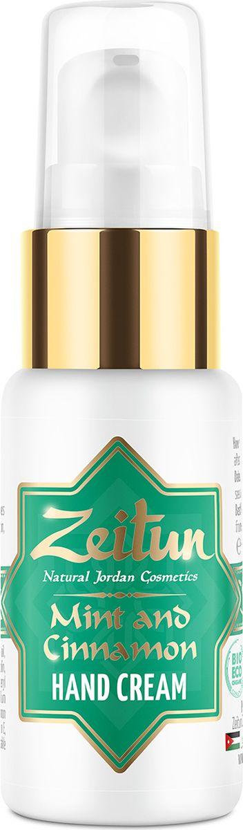Зейтун Крем для рук Мята и корица, 30 млZ1601Увлажняет, питает, освежает кожу рук. Снимает отёчность и напряжение, разглаживает и нормализует цвет кожи.