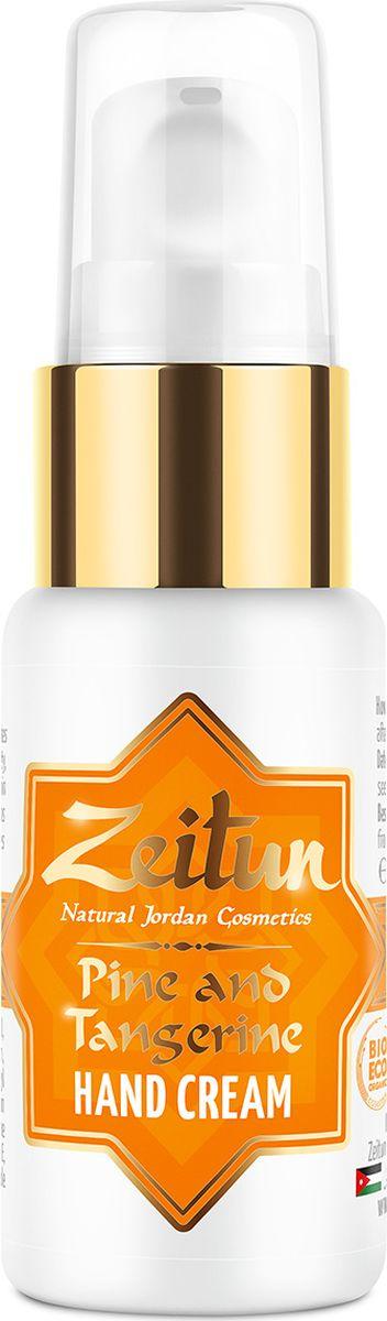 Зейтун Крем для рук Сосна и мандарин, 30 млZ1602Вдохновение искристым ароматическим сочетанием хвойных и цитрусовых ноток воплотилось в легкий,полностью натуральный уход для рук, дарящий вам ощущение комфорта, свежести и ухоженности. Крем для рук Zeitun Сосна и мандарин содержит растительные экстракты хвои, эфирные масла сосны имандарина, антиоксидант витамин Е и ценные базовые масла. Крем глубоко увлажняет, способствует быстромузаживлению кожи после маникюра, замедляет рост кутикулы, уменьшает пигментные пятна и выравнивают цветкожи. Легкая текстура крема мгновенно впитывается, не оставляет жирных следов, надолго сохраняет эффект отухаживающих компонентов, обеспечивая вашим рукам восхитительную мягкость и эластичность на протяжениивсего дня. В составе легкого, быстро впитывающегося крема – заживляющие природные компоненты и антиоксиданты,также акцент сделан на уникальную ароматическую композицию:Экстракт хвои богат антиоксидантом витамином С, обеспечивает прекрасный антисептический и заживляющийэффект, защищает кожу от преждевременного старения и неблагоприятных внешних воздействий.Эфирное масло сосны оказывает ароматерапевтическое действие, расслабляет уставшие руки, устраняетбактерии с поверхности кожи.Эфирное масло мандарина придает средству свежий цитрусовый аромат, уменьшает видимость пигментныхпятен, мягко отбеливает кожу.Витамин Е – сильнейший природный антиоксидант, освобождающий клетки от свободных радикалов, выводящийтоксины и шлаки, накопленные вследствие плохой экологии, воздействия жесткой воды, применения химическихсредств для уборки.Комплекс ухаживающих масел (оливковое, ши, лавровое, миндальное, персиковое) полноценно ухаживает закожей рук, поставляет клеткам максимум питательных веществ, омолаживает и смягчает кожу, делает ееэластичной и приятной на ощупь. Крем для рук Zeitun не содержит синтетических добавок, силиконов, парабеновых консервантов и состоит из100% органических компонентов, наполненных природной пользой.Уважаемые клиенты!Обращаем ваше