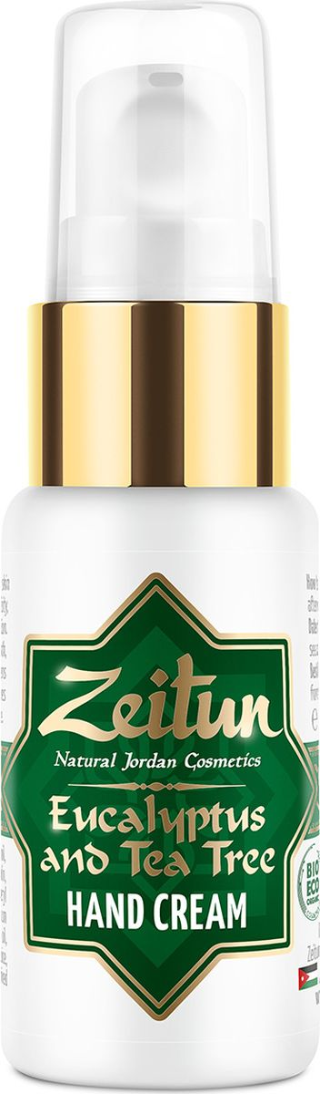 Зейтун Крем для рук Эвкалипт и чайное дерево, 30 млZ1603Забота о здоровье начинается с чистоты рук. Чтобы включить в ваш ежедневный уход защиту от бактерий и микробов, два знаменитых австралийских компонента совершили путь через полмира прямо во флакон вашего крема. Крем для рук Zeitun Эвкалипт и чайное дерево – это настоящая ухаживающая терапия и мощная антибактериальная защита ваших рук, а значит и всего вашего организма. Природные антисептики эвкалипт и чайное дерево обладают противовоспалительным, противогрибковым, ранозаживляющим действием, способствуют исцелению заусенец, трещинок, зуда и шелушений. Обогащенная маслами насыщенная текстура крема великолепно впитывается, смягчает сухую и чувствительную кожу, обеспечивая вашим рукам полноценный комфорт и ухоженный вид. В составе ухаживающего крема с функцией антисептика – лучшие природные компоненты, на протяжении веков доказывающие свою эффективность в борьбе за чистоту и здоровье человеческого организма:Эфирное масло эвкалипта обладает обеззараживающим и антипаразитарным действием, мощно дезинфицирует, предотвращает и уменьшает воспаления, заживляет микроповреждения, слегка охлаждает и благоприятно влияет на эмоциональный фон своим ароматом.Эфирное масло чайного дерева сочетает в себе антибактериальные, противогрибковые, антивирусные свойства, успокаивает и заживляет кожу, способствует исцелению экзем, трещин и прочих дерматологических проблем.Экстракт розмарина предотвращает преждевременное старение кожи рук, способствует глубокому и длительному увлажнению, а также быстрому впитыванию кремовой текстуры.Комплекс ухаживающих масел (оливковое, ши, лавровое, миндальное, персиковое) полноценно ухаживает за кожей рук, поставляет клеткам максимум питательных веществ, омолаживает и смягчает кожу, делает ее эластичной и приятной на ощупь. Крем для рук Zeitun не содержит синтетических добавок, силиконов, парабеновых консервантов и состоит из 100% органических компонентов, наполненных природной пользой.Как ухаживать за н