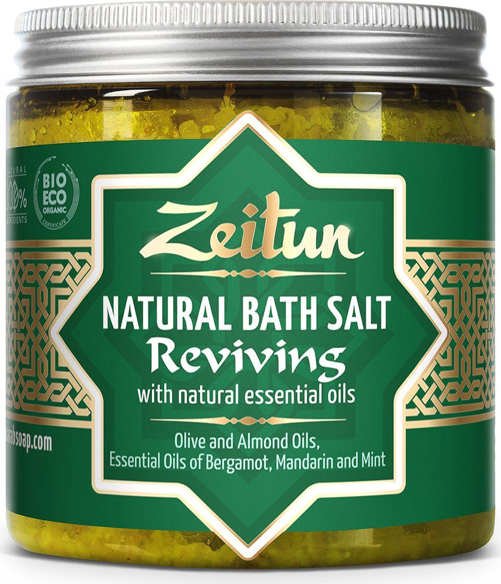 Зейтун Аромасоль для ванны тонизирующая, 200 млZ2101Гидрофильное масло растворяется в воде и после процедуры кожа надолго остается увлажненной. Не оставляет масляных следов на ванне.