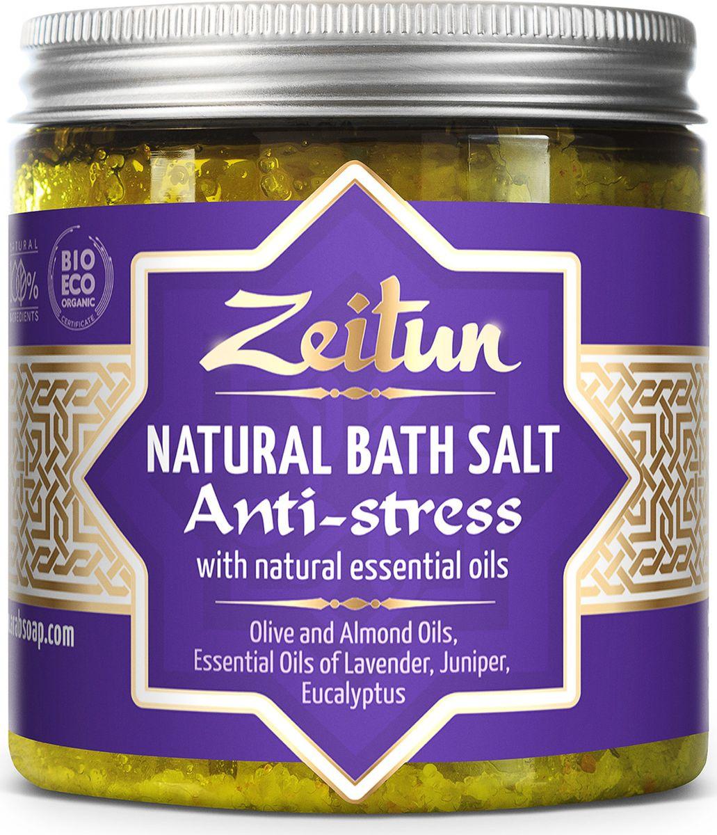 """Зейтун Аромасоль для ванны антистресс, 250 млZ2102Ароматизированная соль для ванн """"Антистресс"""" содержит эфирные масла лаванды, можжевельника и эвкалипта, знаменитые своим антистрессовым действием: они бережно успокаивают нервную систему, расслабляют все ваше тело и ум, а также мягко ухаживают за кожей, обновляют ее и обеспечивают глубокое увлажнение.Основа из солей Мертвого моря и Индийского океана обеспечивает коже самое богатое микроэлементное питание и оздоровление, а гидрофильные масла оливы и миндаля глубоко увлажняют, полностью впитываясь и не оставляя масляных разводов на воде.Компоненты:Соль Мертвого моряСоль Индийского океанаЭфирные масла лаванды, можжевельника и эвкалиптаГидрофильные масла (оливковое, миндальное)"""
