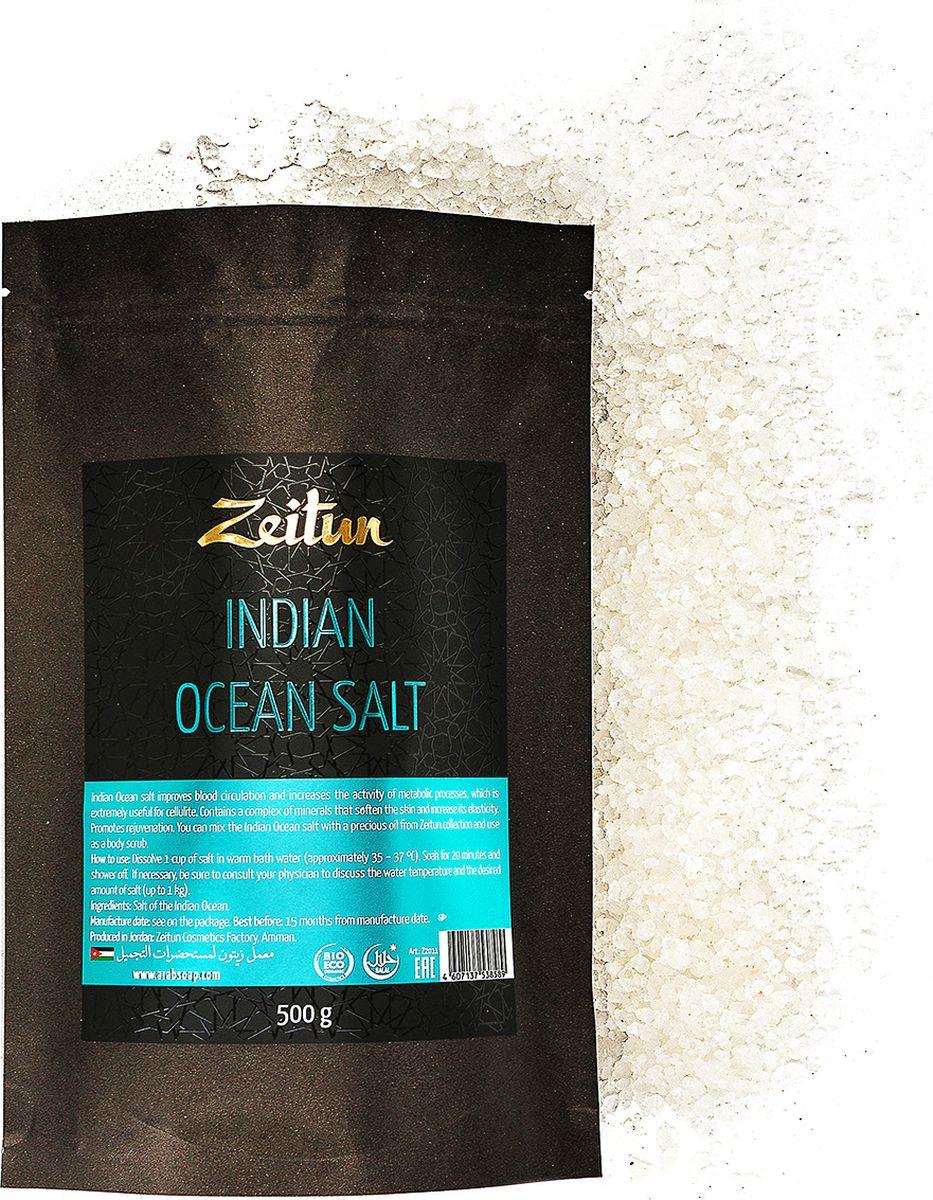 Зейтун Соль Индийского океана, 500 гZ2201Уважаемые клиенты!Обращаем ваше внимание на возможные изменения в дизайне упаковки. Качественные характеристики товара остаются неизменными. Поставка осуществляется в зависимости от наличия на складе.