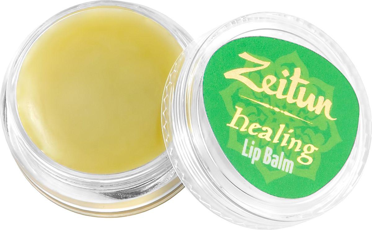 """Зейтун Бальзам для губ заживляющий, 10 млZ2802Бальзам для губ Zeitun – это исключительно натуральные компоненты в тщательно выверенных пропорциях. Именно такой подход позволяет получить необходимую консистенцию, которая равномерно впитывается и комфортно ощущается на губах.Эфирное масло чайного дерева – сильный природный антисептик и """"заживитель"""", обеззараживает мелкие ранки и трещинки на губах, снимает раздражение и покраснения.Эфирное масло сандала способствует активной клеточной регенерации, позволяет слою кожи быстро обновляться и устраняет следы от трещин.Витамин Е – сильнейший природный антиоксидант, освобождающий клетки от свободных радикалов, выводящий токсины и шлаки, которые накапливаются вследствии использования декоративных помад и блесков для губ, а также от неблагоприятной экологии.Комплекс ухаживающих масел (оливковое, ши, какао, лавровое) обеспечивает тонкой коже полноценное увлажнение, питает и насыщает витаминами, предотвращает пересыхание, шелушение и обветривание, делает губы соблазнительно мягкими и нежными.Пчелиный воск – богатый микроэлементами натуральный продукт, обеспечивающий комфортное нанесение бальзама и закрепление его на губах.Не содержит глицерина, искусственного воска, продуктов нефтепереработки, спирта, салициловой кислоты и консервантов."""