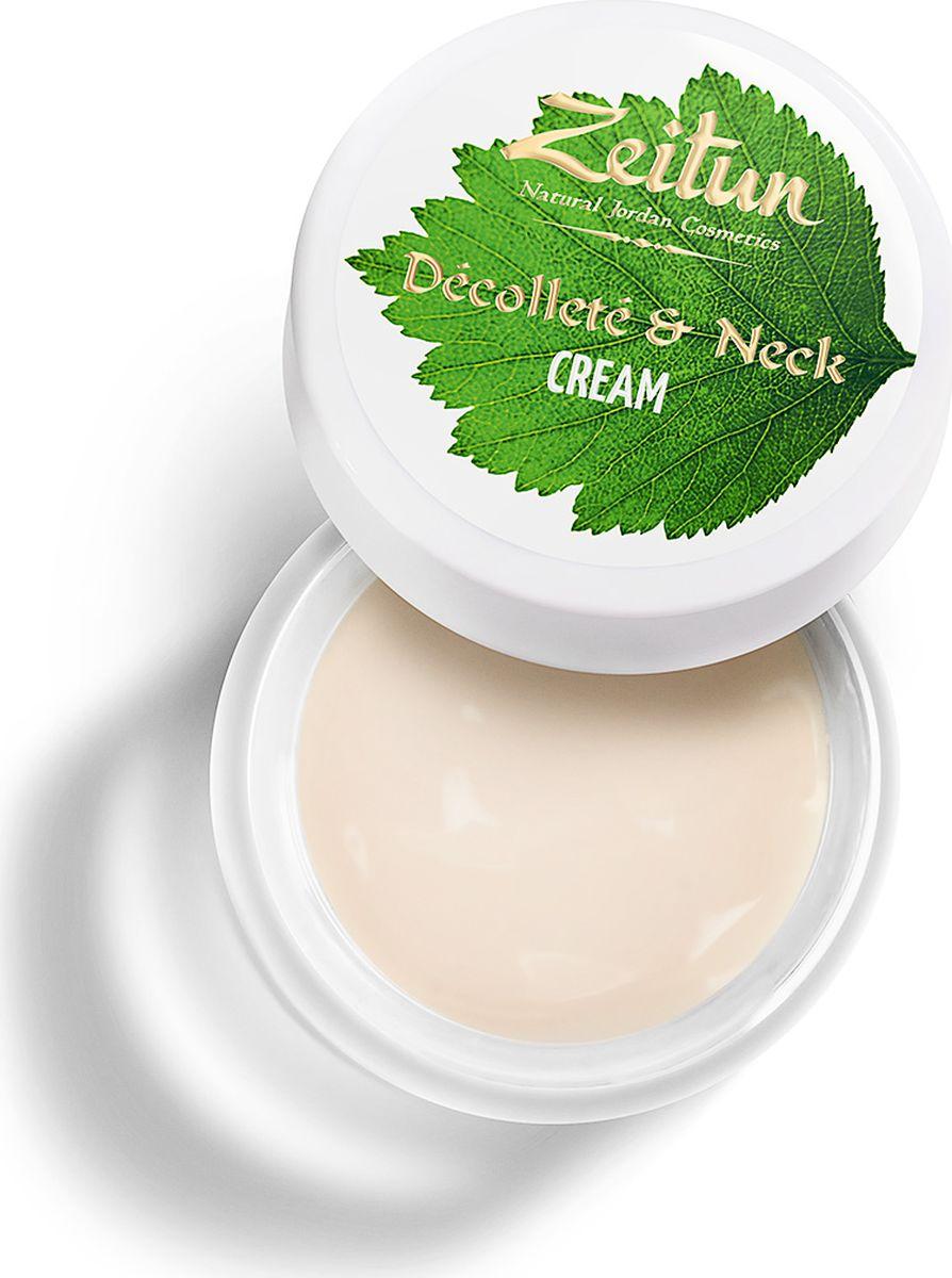 Зейтун Крем для шеи и декольте, 50 млZ2904Натуральный крем для шеи и декольте повышает тургор кожи, выравнивает её цвет и рельеф, мягко увлажняет. Стимулирует обменные процессы в усталой, истончённой коже, насыщая её полезными веществами. Придаёт гладкость и матовость, подтягивает, устраняет морщинки.