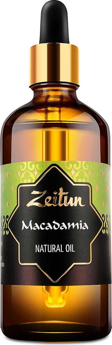 Масло Макадамия, экстра качества, 100% чистое, без примесей, 100 млZ3314Масло макадамии Зейтун — 100% натуральное. Это так называемое «благородное масло». Называется так отчасти потому, что по своему составу похоже на масла, добываемые из морских млекопитающих (спермацету), которые содержат много пальмитолеиновой кислоты (мононасыщенная кислота), восстанавливающей кожу при увядании. Прекрасно подходит для быстрого заживления ожогов. Масло макадамии является антиоксидантом, предотвращая разрушение клеточных мембран, а также тонизирует, смягчает и увлажняет. Прекрасно подходит для сухой и обезвоженной кожи. Если наносить в чистом виде, то остается масляный след, несмотря на то, что оно быстро и глубоко впитывается. Масло макадамии прекрасно подходит для ухода за волосами, оздоравливая их, равномерно распределяя по поверхности волоса, выравнивая структурные различия между кончиками волос и их корнями.