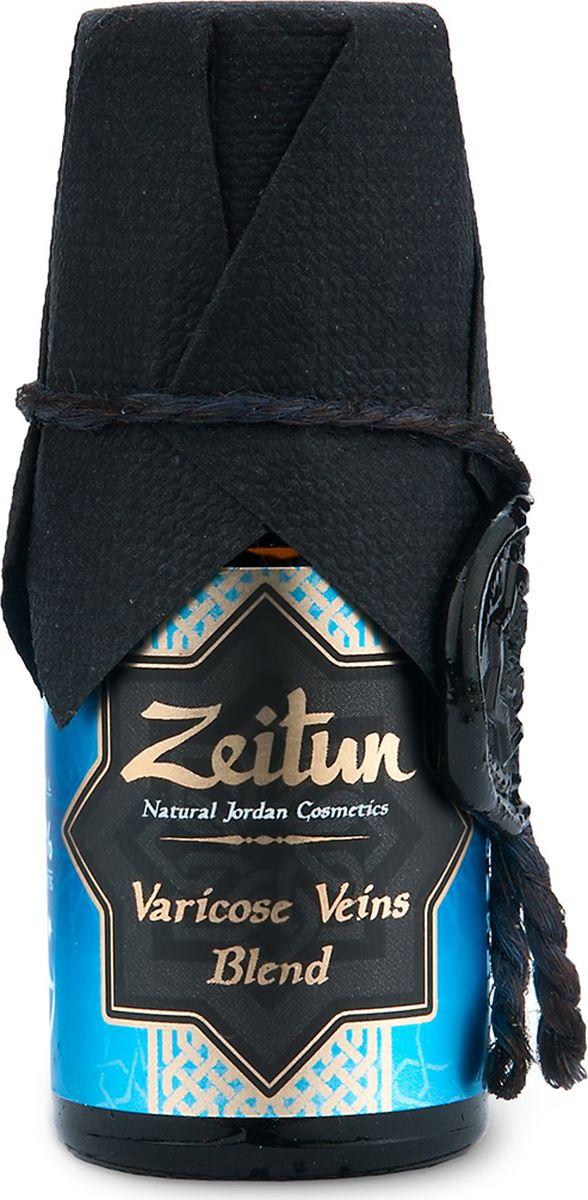 Зейтун Смесь эфирных масел противоварикозная, 10 мл эфирные масла зейтун противопростудная смесь натуральных эфирных масел