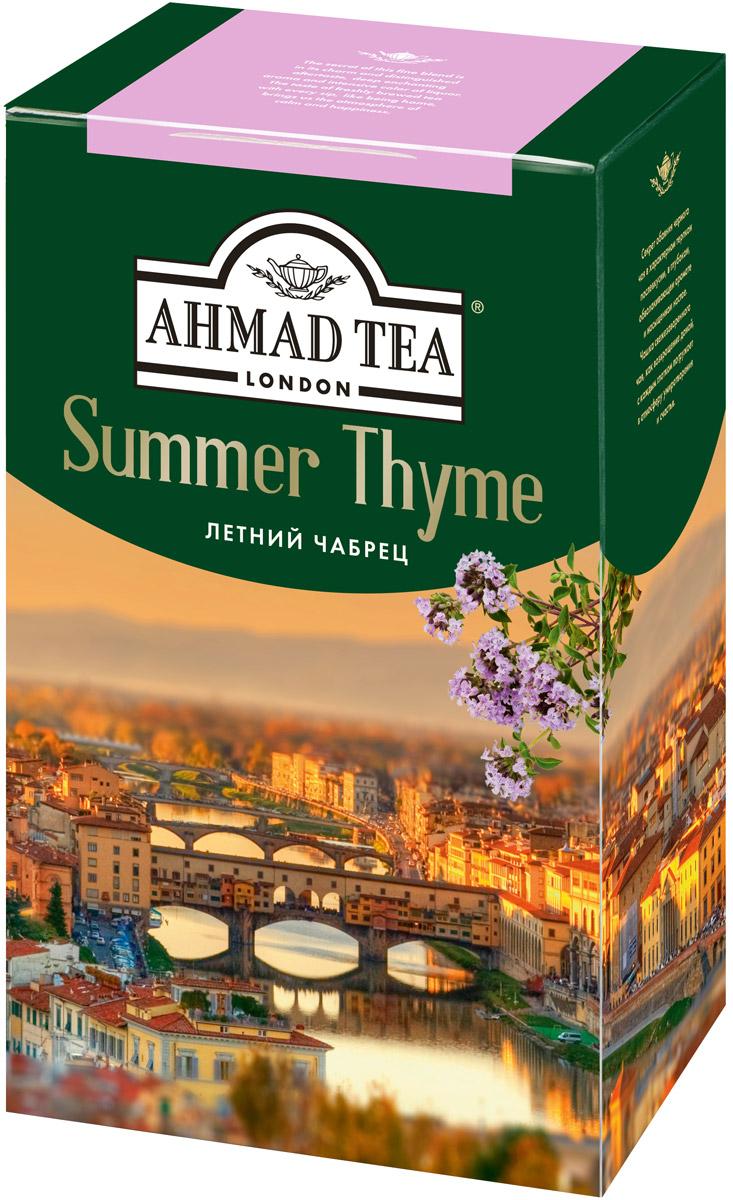 Ahmad Tea Summer Thyme, 100 г1178Ahmad Tea Summer Thyme - благородный цейлонский чай, дополненный чаем из провинции Ассам. Чабрец венчает композицию пронзительной, освежающей ноткой. Там, где радость лета встречается с мудростью осени.Заваривать 5-7 минут.Уважаемые клиенты!Обращаем ваше внимание на возможные изменения в дизайне упаковки. Качественные характеристики товара остаются неизменными. Поставка осуществляется в зависимости от наличия на складе.