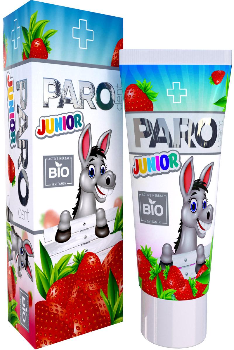 Paro dent Junior BIO Зубная паста, с витаминами, от 3 до 11 лет, 50 мл гигиена полости рта nsбибеrika паста зубная мятный холодок с 3 лет 50 мл