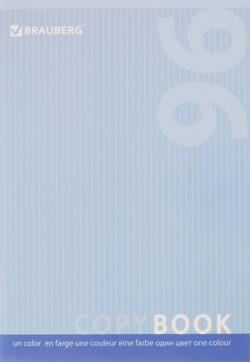 Brauberg Тетрадь One Colour 96 листов в клетку цвет голубой Формат А4401880_голубойТетрадь Brauberg One Colour подойдет как школьнику, так и студенту. Обложка тетради выполнена из плотного картона, что позволит сохранить ее в аккуратном состоянии на протяжении всего времени использования.Внутренний блок тетради, соединенный двумя металлическими скрепками, состоит из 96 листов белой бумаги. Стандартная линовка в клетку без полей.