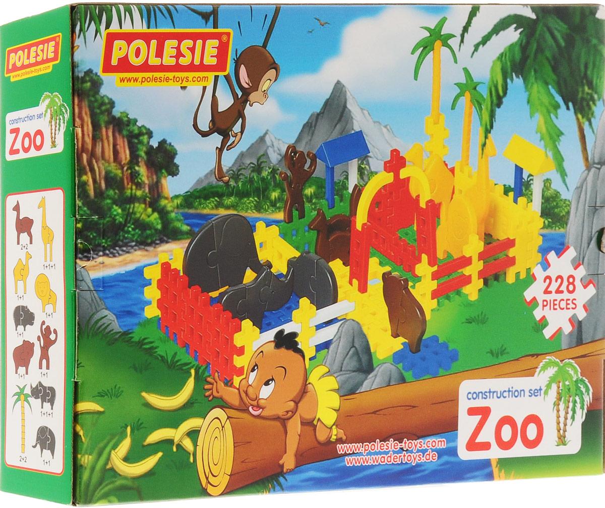 Полесье Конструктор Зоопарк 4802 полесье набор для песочницы 469