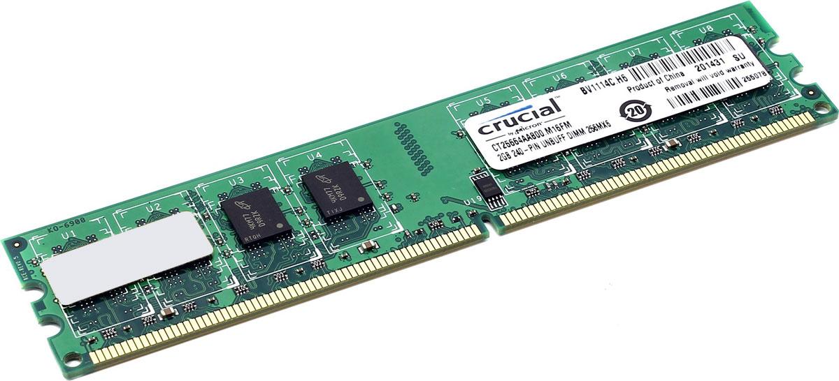 Crucial DDR2 2Gb 800MHz модуль оперативной памяти (CT25664AA800)