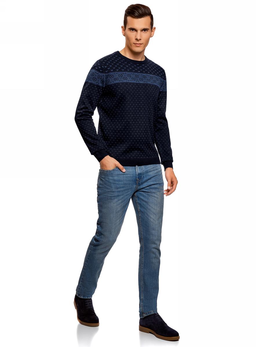 Джемпер мужской oodji Lab, цвет: темно-синий. 4L112172M/25365N/7975J. Размер M (50)4L112172M/25365N/7975J