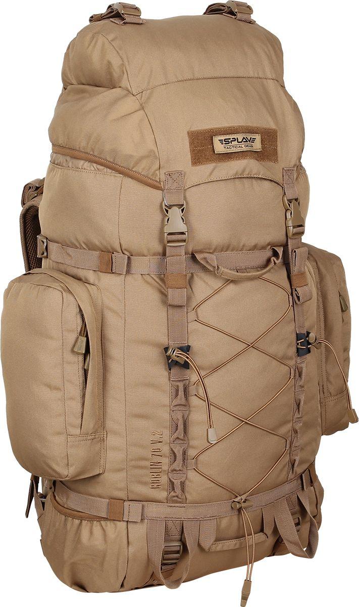 Рюкзак туристический Сплав Goblin 70, цвет: коричневый - Туристические рюкзаки