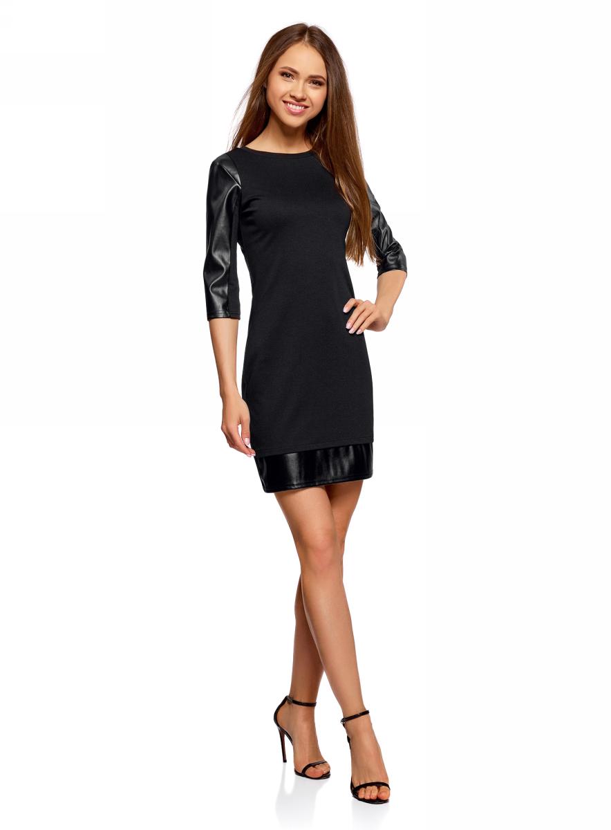 Платье oodji Ultra, цвет: черный. 14001143-2/16564/2900N. Размер XL (50) платье oodji ultra цвет черный 14015017 1b 48470 2900n размер l 48