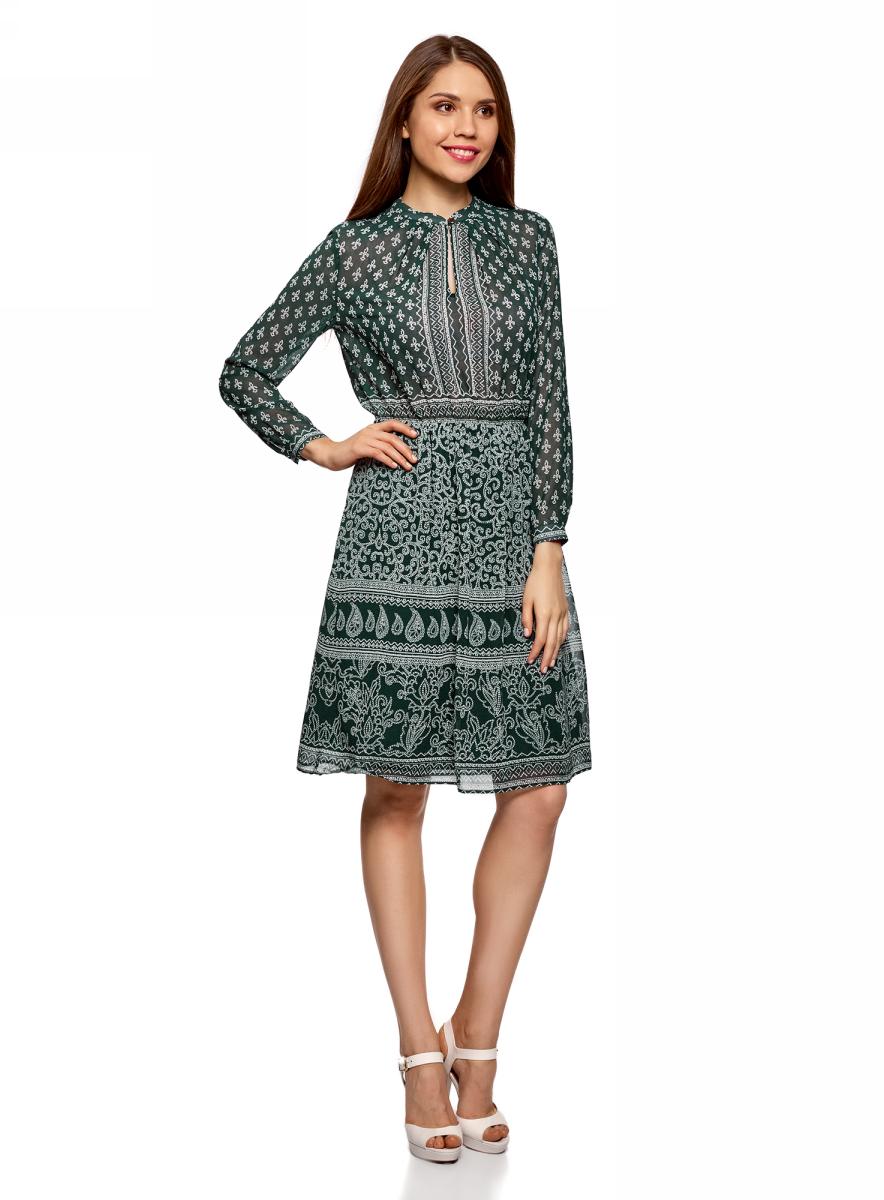 Платье oodji Ultra, цвет: темно-зеленый. 11913049/38375/6930E. Размер 44 (50-170)11913049/38375/6930EПлатье от oodji выполнено из струящейся ткани. Модель с длинными рукавами и вырезом-капелькой на груди застегивается на пуговицу.