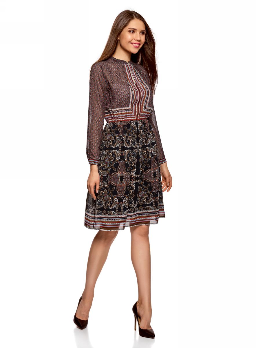 Платье oodji Ultra, цвет: черный. 11913049/38375/2935E. Размер 44 (50-170)11913049/38375/2935EПлатье от oodji выполнено из струящейся ткани. Модель с длинными рукавами и вырезом-капелькой на груди застегивается на пуговицу.
