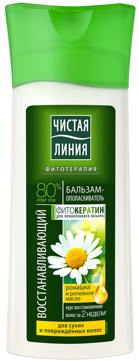 Чистая Линия бальзам для сухих и поврежденных волос Ромашка, 230 мл