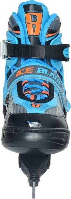 """Коньки ледовые для мальчика Ice Blade """"Skyline"""", раздвижные, цвет: голубой, оранжевый, черный. Размер L (38/41)"""