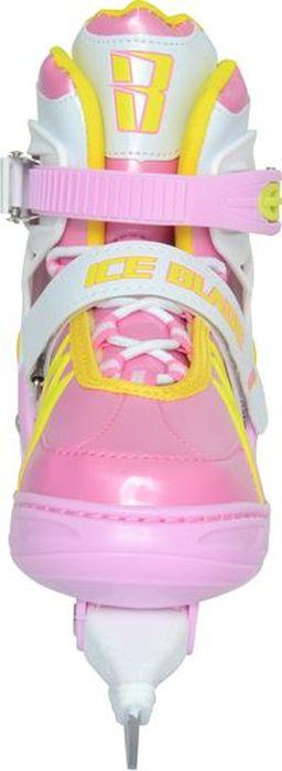 """Коньки ледовые для девочки Ice Blade """"Taffy"""", раздвижные, цвет: розовый, желтый, белый. Размер L (38/41)"""