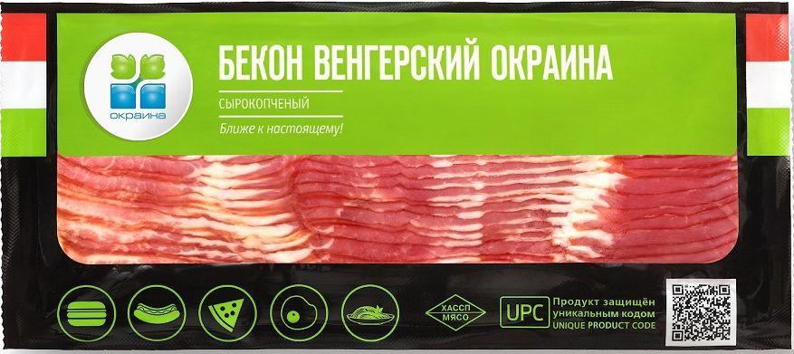 Окраина Бекон Венгерский сырокопченый, 200 г06457Сырокопченый бекон из свиной грудинки в удобном формате нарезки, обладает классическим для сырокопченых продуктов ярким вкусом с ароматом копчения. Базовый вкус без приправ. Приготовлен по фирменному рецепту.