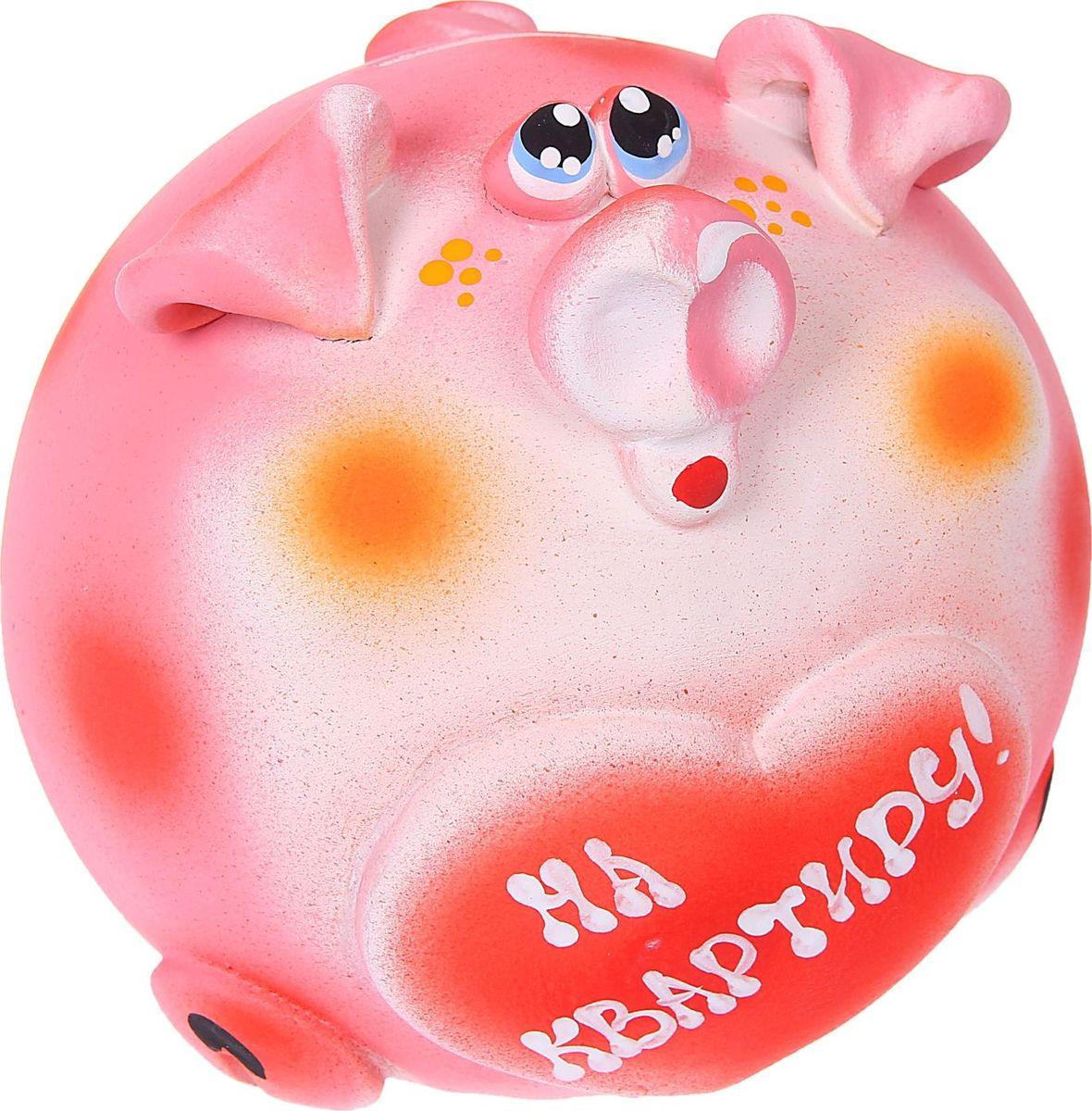 Копилка Свинка, 13 х 13 х 14 см489029Копилка-свинка символизирует растущее богатство. Она помогает сохранить те накопления, которые у вас уже имеются, и будет их постоянно пополнять. Желательно поставить её на видное место и положить рядом жёлудь. Пусть все подкармливают вашу хрюшку любыми монетами и даже бумажными купюрами, ведь это непривередливое животное. Не забывайте время от времени натирать ей пятачок - этот ритуал будет привлекать в дом крупные финансовые поступления.Копилка является многоразовой, что позволит вам воспользоваться накопленными деньгами в любой момент.