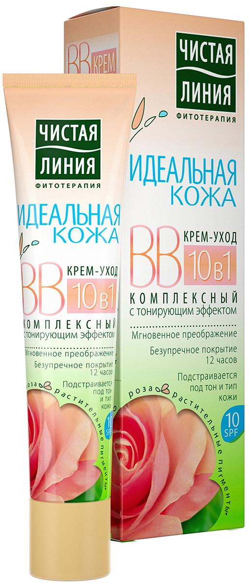 Чистая Линия Идеальная кожа bb-крем 10в1, 40 мл65501081BB-крем 10 в 1 Идеальная Кожа - это легкий крем с тонирующим эффектом, сочетающий в себе преимущества ухаживающего и тонального средств. Комплекс природных активных компонентов глубоко увлажняет и питает кожу, освобождает ее от токсинов. Крем выравнивает тон и матирует кожу, делает поры менее заментыми. Чистая линия - российский косметический бренд, который основан на принципах Фитотерапии, с впечатляющей историей. Миссия Чистой линии - беречь и заботиться о естественной красоте и молодости российских женщин, делая их жизнь счастливее с каждым днем. Сегодня, Чистая линия – это один из самых больших брендов самой большой страны! Институт Чистая линия — это передовой исследовательский центр по изучению полезных свойств растений и их эффективного воздействия на кожу и волосы. Чистая линия — единственный косметический бренд, основанный на строгих принципах Фитотерапии. Разработкой продуктов бренда занимаются фитокосметологи - специалисты, которые изучают экстракты растений, их свойств и наиболее эффективные их комбинации. Фитокосметологи руководствуются следующими принципами Фитотерапии: - Не все растения обладают одинаково полезными свойствами. Например, экстракт алоэ не дает того же антивозрастного эффекта, что экстракт вербены.- Растения необходимо правильно собирать и обрабатывать. Листья толокнянки, к примеру, надо собирать в период цветения. - Чтобы экстракты в составе продукта не «спорили», а дополняли действие друг друга, их композиция должна быть составлена грамотно. Ассортимент средств Чистая линия включает в себя множество косметических линий, которые обеспечивают комплексный уход за волосами, лицом и телом для женщины каждой возрастной категории. В нашей косметике собрано все лучшее, что есть в природе для заботы о вашей красоте и молодости. В косметике Чистая Линия используется более 70 разных российских трав. Мы ищем самое лучшее в природе – чтобы делать каждую женщину красивой! Чистая Линия - красота 