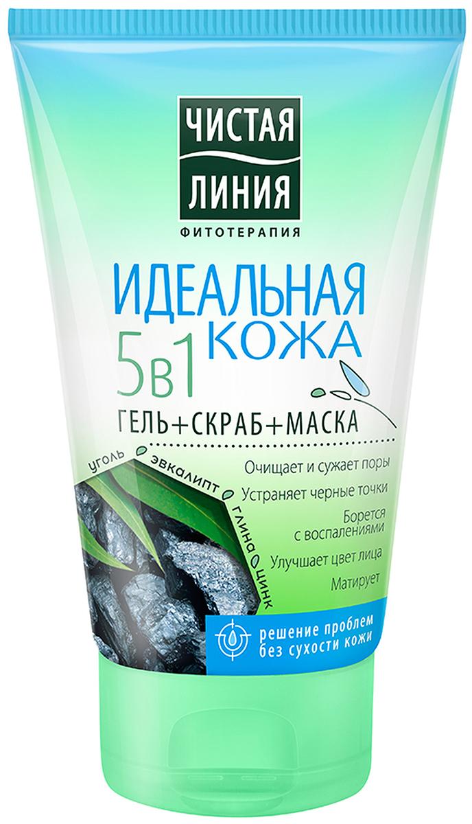 Чистая Линия Идеальная кожа гель+скраб+маска для лица 5в1, 120 мл альбом для монет 1 2 5 и 10 рублей с 1997 по наше время