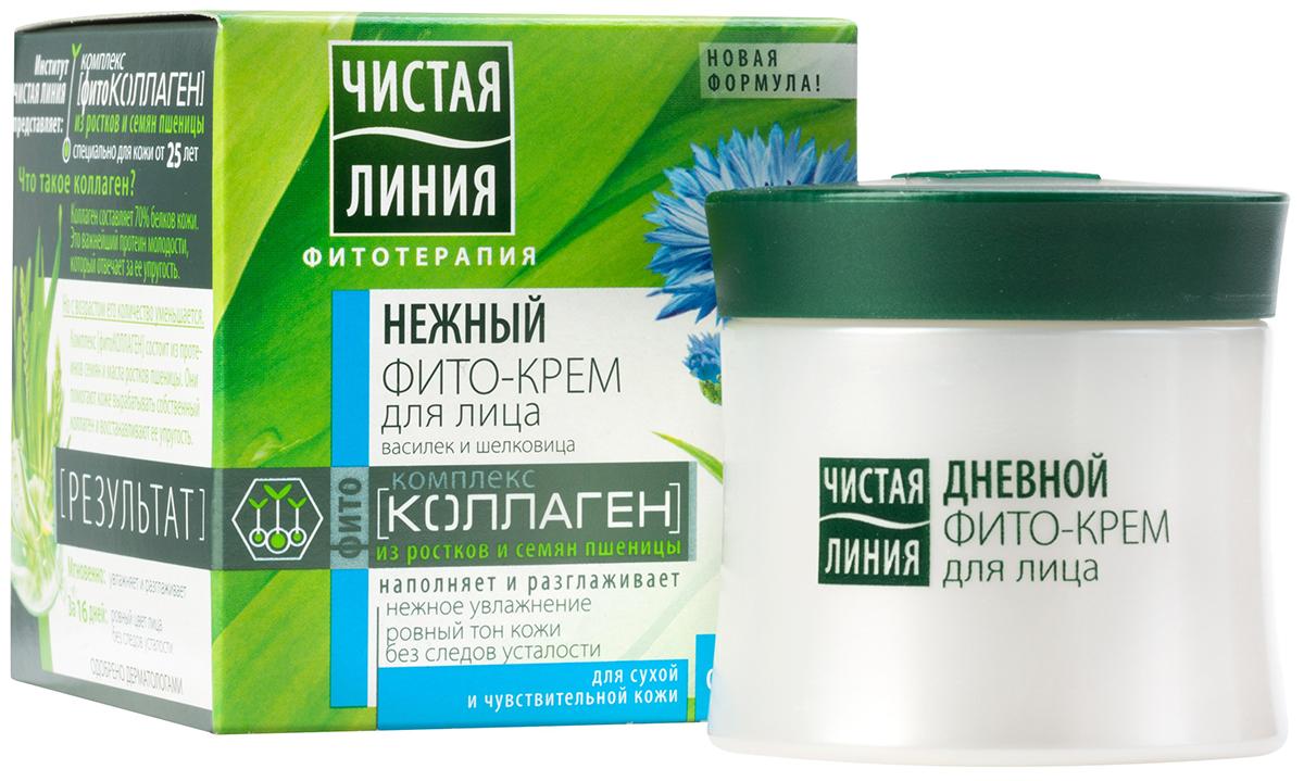 Чистая Линия крем для лица От 25 лет василек и шелковица, 45 мл крем для лица чистая линия