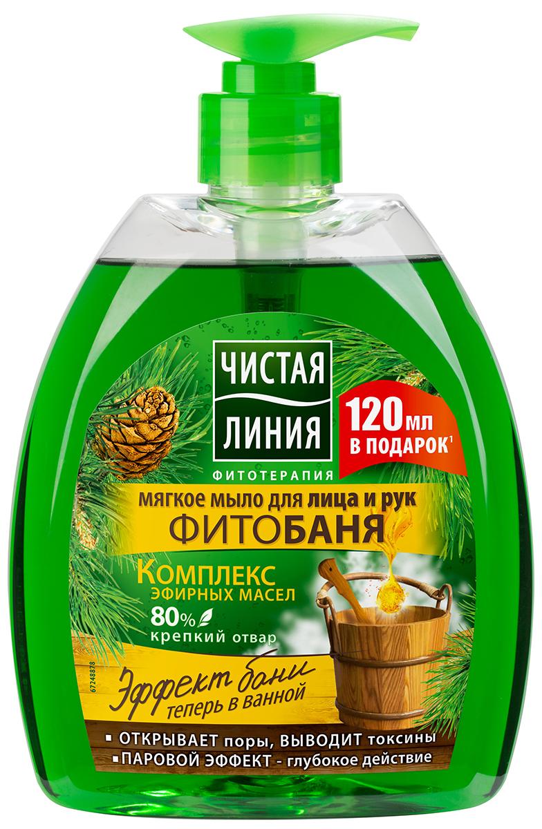 Чистая Линия Фитобаня жидкое мыло, 520 мл мыло чистая линия фитобаня нежный пилинг 75г