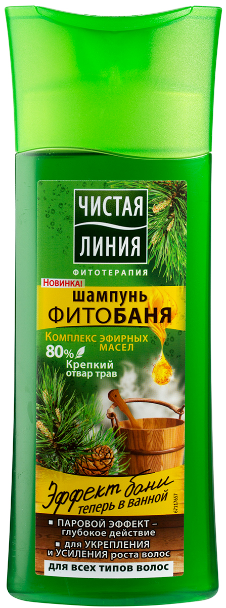 Чистая Линия Фитобаня шампунь для всех типов волос, 250 мл