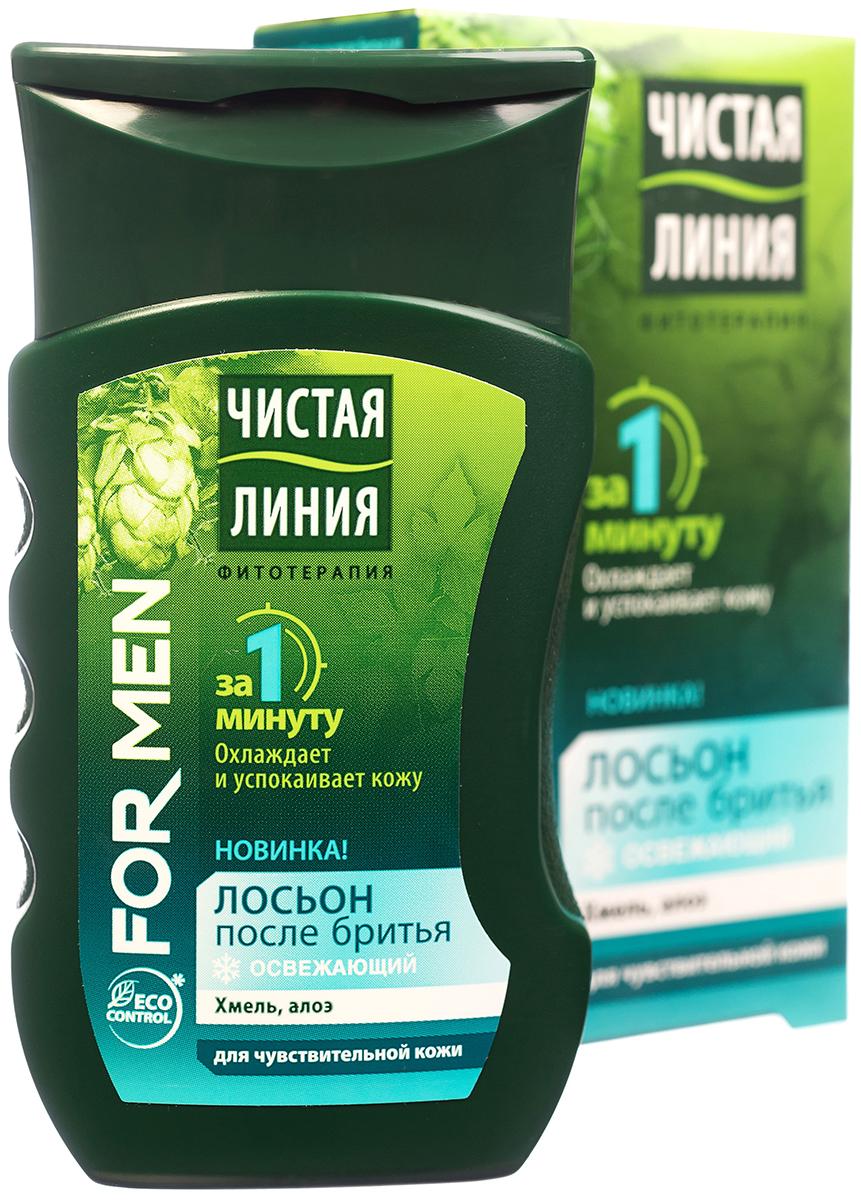 Чистая Линия Фитотерапия for Men Лосьон после бритья Для чувствительной кожи 100 мл1106314852Особая 4-х компонентная формула на основе растительных экстрактов разработана специально для мужской кожи. Хмель - обладает противовоспалительной активностью, повышает эластичность кожи Алоэ - способствует заживлению микропорезов, оказывая регенерирующее действие Vitamin complex - интенсивно питает кожу Hydro-fresh system - обеспечивает глубокое и длительное увлажнение Эффективен против 5 основных проблем кожи после бритья: 1. жжение 2. стянутость 3. раздражение 4. покраснение 5. микропорезы.