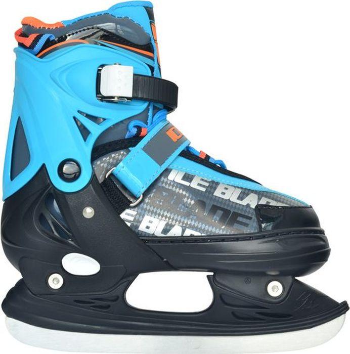 """Коньки ледовые для мальчика Ice Blade """"Skyline"""", раздвижные, цвет: голубой, оранжевый, черный. Размер S (30/33)"""