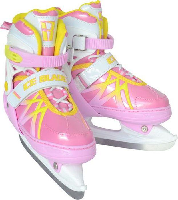 """Коньки ледовые для девочки Ice Blade """"Taffy"""", раздвижные, цвет: розовый, желтый, белый. Размер XS (26/29)"""