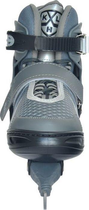 """Коньки ледовые для мальчика КХЛ """"Flash"""", раздвижные, цвет: серый, черный, белый. Размер XS (26/29)"""
