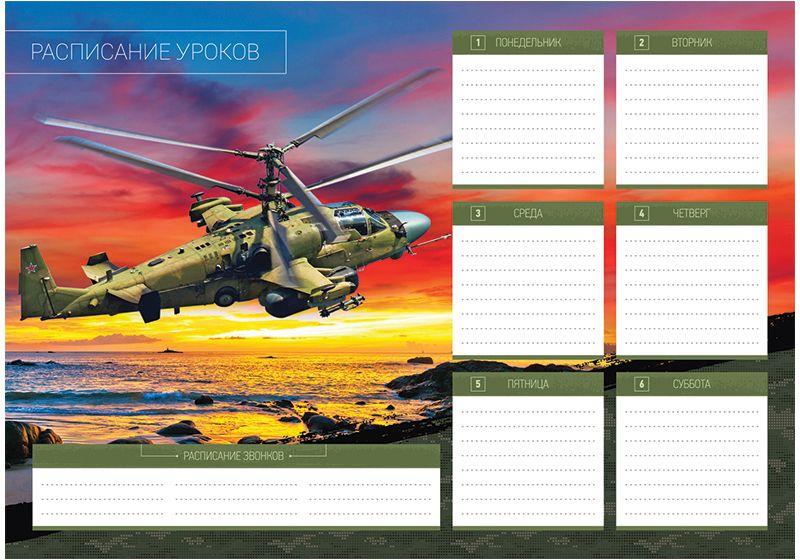 ArtSpace Расписание уроков Боевые машины формат A3Ру3_15183Расписание уроков формата А3 сделано на плотном целлюлозном импортном картоне плотностью 200 г/м2. В одном артикуле представлено 2 дизайна с тематикой Военная техника.
