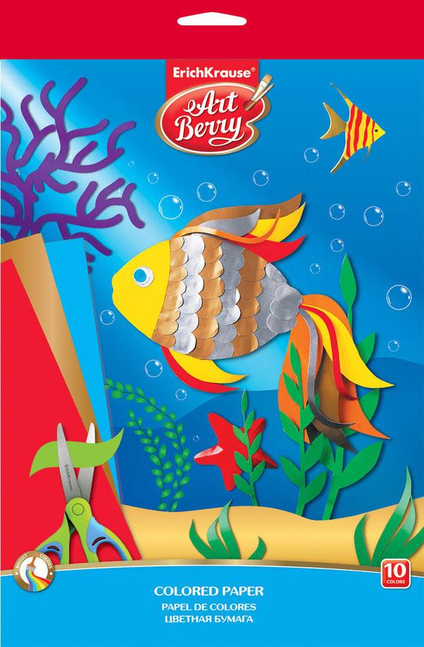 Erich Krause Цветная бумага Artberry формат В5 10 цветов37205Набор цветной бумаги Erich Krause Artberry идеально подойдет для занятий в детском саду, школе и дома. Большой выбор ярких, насыщенных цветов расширит возможности для создания аппликаций, объемных поделок и открыток.Рекомендуемый возраст: 3+.