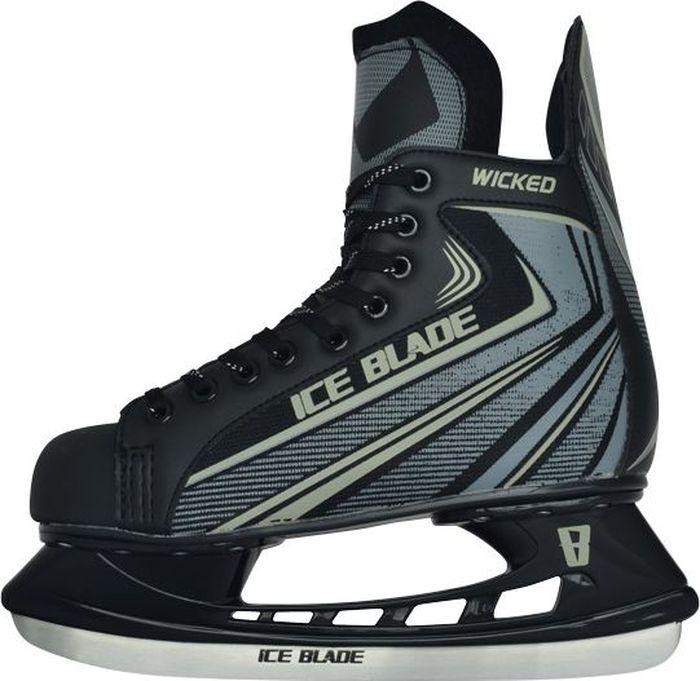 """Коньки хоккейные для мальчика Ice Blade """"Wicked"""", цвет: серый, черный. Размер 38"""