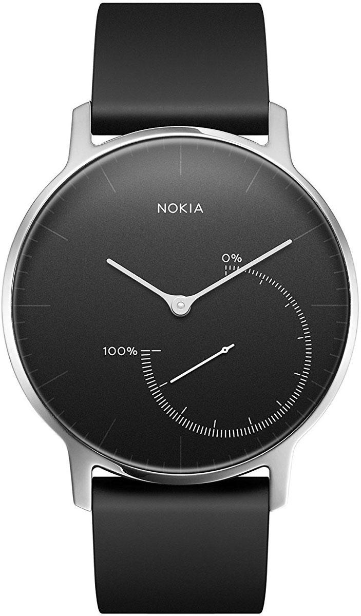 Nokia Steel, Black фитнес-трекер70286003Фитнес-трекер Nokia Steel поможет вам больше двигаться, лучше спать и просто чувствовать себя лучше.Просто и эффективно. Никаких кнопок. Никаких индикаторов, требующих расшифровки. Не нужно проверять свой телефон каждый раз. Аналоговый циферблат дает вам непрерывную и четкую информацию о вашем ежедневном прогрессе.Nokia Steel автоматически синхронизируется с приложением Health Mate и позволяет получить подробную картину своих дней и ночей с помощью наглядных цветных графиков, которые покажут всю вашу активность – от анализа сна до сжигаемых калорий.Отличное приложение Health Mate поощрит за достижения, предложит совет, а также позволит бросить вызов друзьям для дополнительной мотивации и прогресса.Благодаря корпусу из нержавеющей стали 316L, Nokia Steel сочетает в себе прочность и превосходный внешний вид. Отслеживание активности: шаги, пройденная дистанция, плавание, бег и сжигание калорийКонтроль сна: анализ цикла сна и будильникАвтоматическая синхронизация: держите все данные на своем смартфонеКорпус из нержавеющий стали с силиконовым ремешкомЗарядка не требуется: аккумулятор работает до 8 месяцев