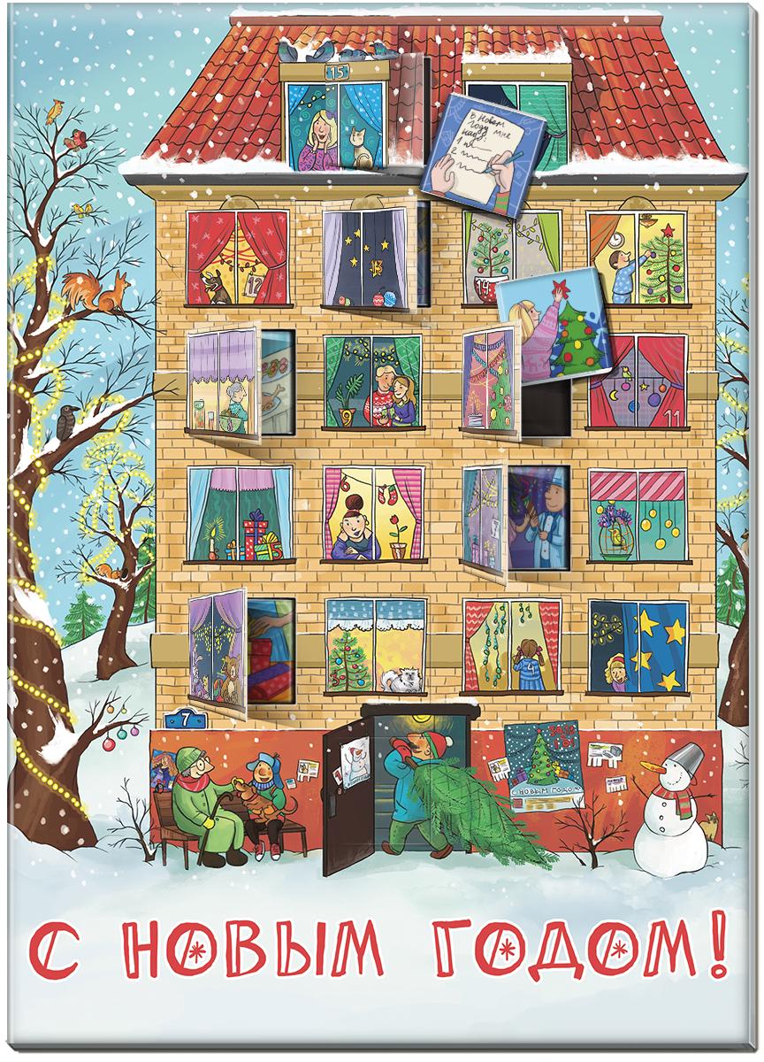 Chokocat Календарь Готовимся к празднику молочный шоколад, 75 г chokocat мамочка открытка с шоколадом 20 г