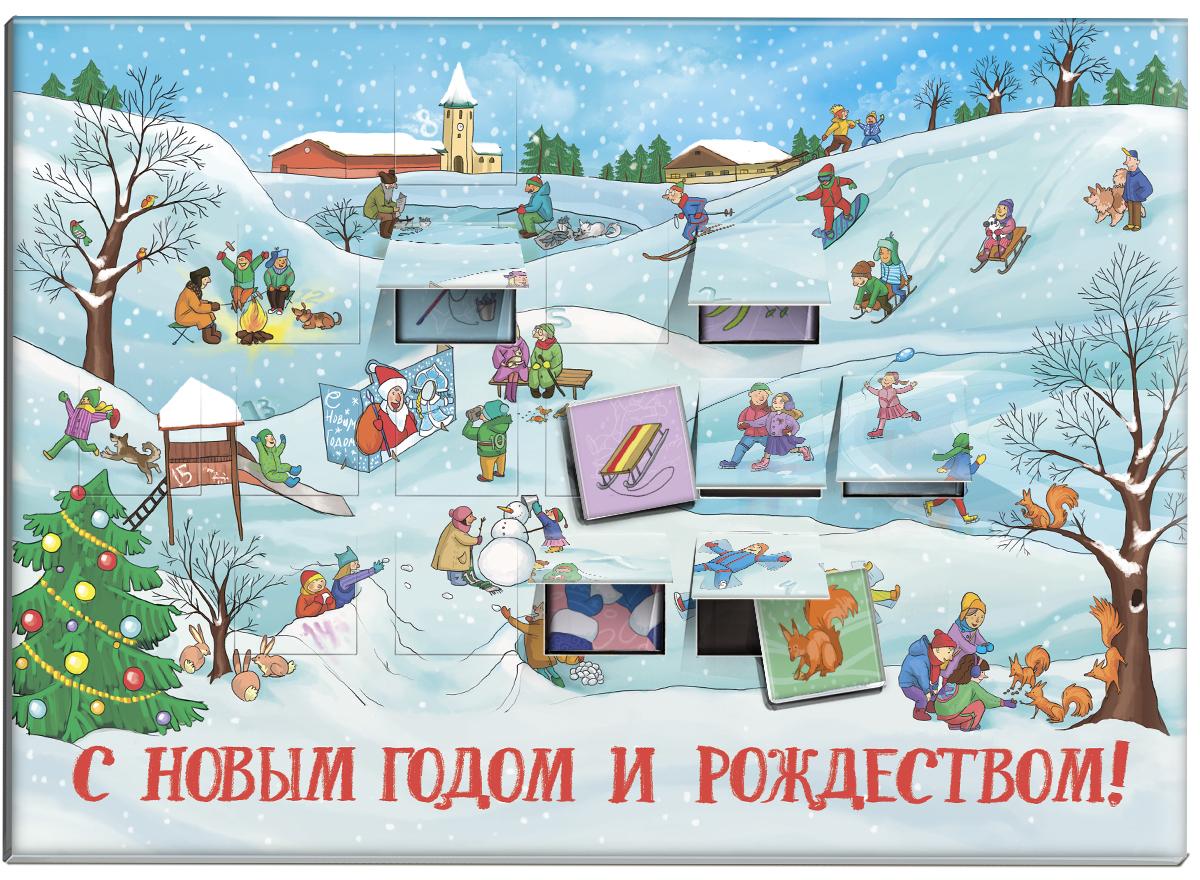 Chokocat Календарь Зимние забавы молочный шоколад, 75 г chokocat любимой маме открытка с шоколадом 20 г