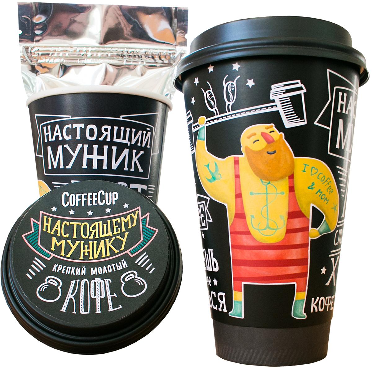 Chokocat Настоящему мужику молотый кофе, 100 г яна юрышева кофе 100 правил историй рецептов