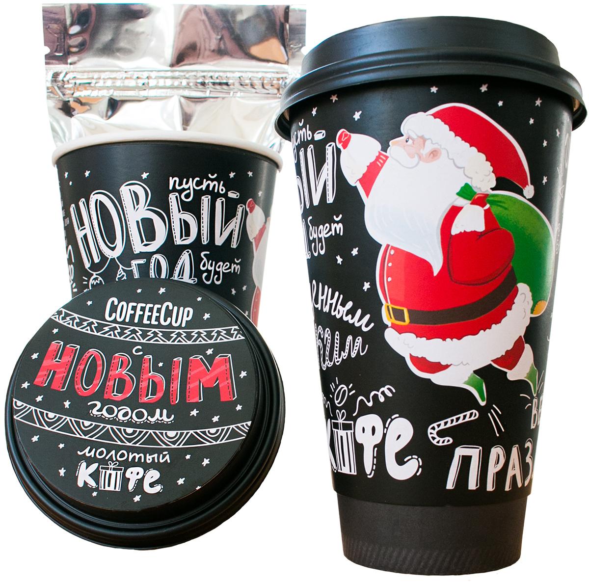 Chokocat С новым годом молотый кофе, 100 г чай шар подарочный с новым годом и рождеством 60гр купаж черн и зел цейло