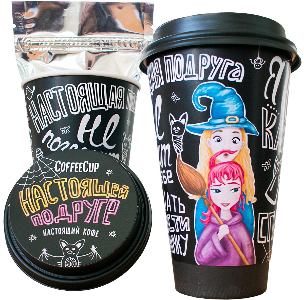 Chokocat Подруге молотый кофе, 100 гКК006Оригинальный подарок со свежеобжаренным молотым кофе Арабика внутри для настоящей подруги, которая разделит с тобой и счастье и горе, а также не позволит совершать глупости в одиночку! Настоящая подруга не позволит тебе совершать глупости в одиночку, Я не знаю, как ты меня терпишь, но спасибо тебе, Подруге.Кофе: мифы и факты. Статья OZON Гид
